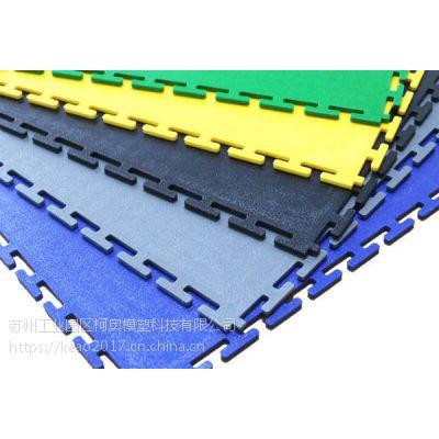 模具区地板模修区地板耐磨防滑高承载地板静电地板