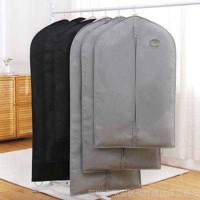 整理袋皮草衣服防尘罩儿童收纳加大袋子加厚衣服套家用大衣加长