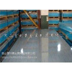 销售5205铝板、5205铝镁合金