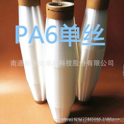 【高强度】日用品缝纫线/翘边线  0.15mm  尼龙单丝  渔丝线