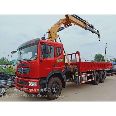 东风特商240马力徐工14吨折臂随车吊 爬坡能力强 起升高度高 作业范围大