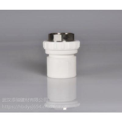 蓝洋e-psp钢塑复合压力管-电磁熔接-先承插后熔接-节约人工成本-湖南现货