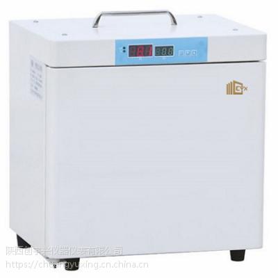 便携式培养箱,BX-200/CZ-200,厂家直销