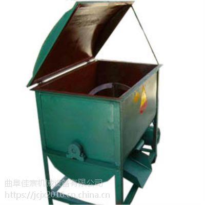 佳宸不锈钢饲料搅拌机 小型家用饲料混料机生产厂家