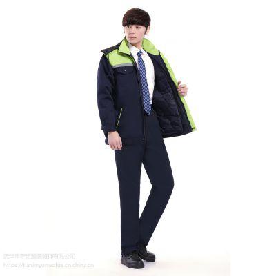 天津宇诺服装多款保暖棉服大量供应中