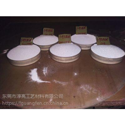 丝印反光粉说明书 印刷反光粉技术 喷涂反光粉使用技术