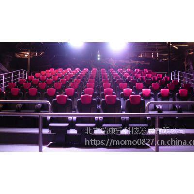 4d动感影院设备北京瑞康乐科技专注于4d动感影院设备 -4d影院价格