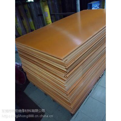 橘红电木板B级治具夹具绝缘板电木板加工利宏绝缘材料