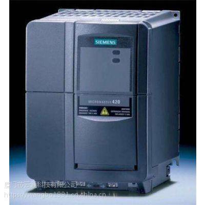 西门子6SE64202UC155AA1变频器总代理合作伙伴
