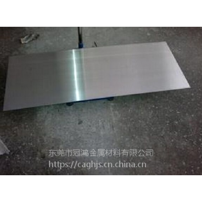 国标AZ61M镁合金雕刻用板,AZ61M挤压镁薄板性能