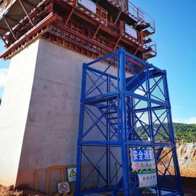 重庆桥梁施工专用梯笼 工程安全梯笼 通达笼梯 安全梯笼爬梯生产厂家