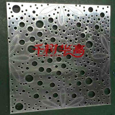 专业定做冲孔铝单板建筑大楼孔形铝合金板规格尺寸品种齐全