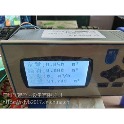 XSR23DC液晶定量显示控制仪、铭鸿自动定量给料控制记录仪