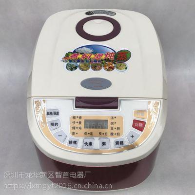 厂家供应多功能sD-66D电饭煲 跑江湖暴利产品
