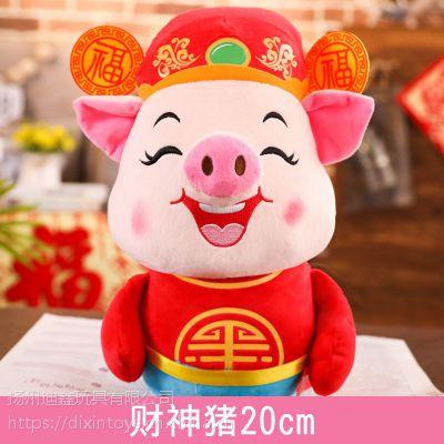 年猪年吉祥物福猪公仔毛绒玩具小猪猪抱枕布娃娃新年礼物企业