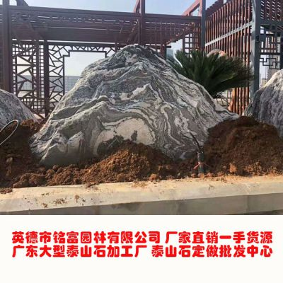 广东英石产地批发雪浪石 中山雪浪石切片价格