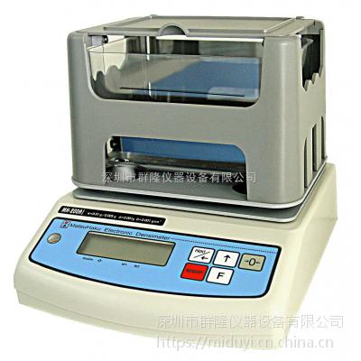 供应QL-300DR DIN磨耗法磨耗指数测试仪 玛芝哈克