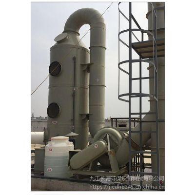 九江长德 Φ1200*H4500*6mm 废气处理成套设备图片 废气处理设备