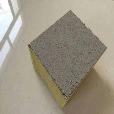 济宁市 幕墙保温隔热岩棉复合板12个厚厂家质量好
