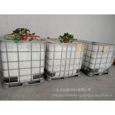 1026A永裕德百克真空吸塑胶,固含量52%,粘度5622,活化温度82度,山东厂家全国招商