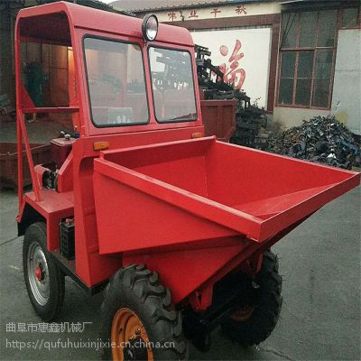 高效节能的柴油四轮车/郑州一吨翻工地运输车/大马力矿用前卸式翻斗车