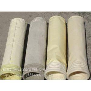 除尘布袋厂家直销产品畅销欢迎订购