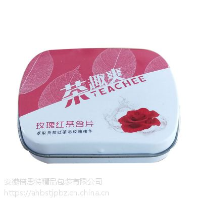 茶含片铁盒厂家 定制硬质糖果盒 翻盖食品盒供应