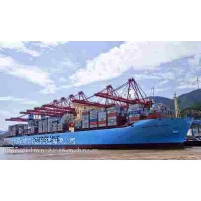 广东茂名到山东潍坊的海运 内贸公司