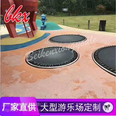 非标定制户外大型儿童娱乐玩具跳跳床家用室外地面成人埋地蹦蹦床