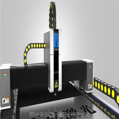 兴化张郭 全包围自动交换台光纤激光切割机1500W 天弘激光