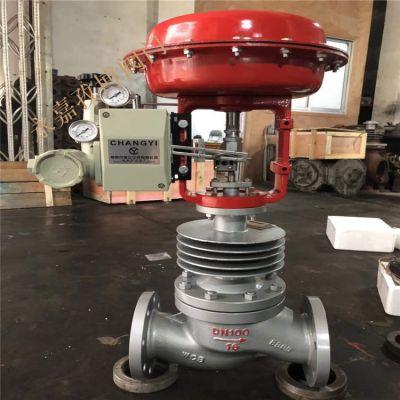铸钢ZJHM-64C DN20 DN15 高压气动调节阀 ZJHM-64P 套筒式流量调节阀