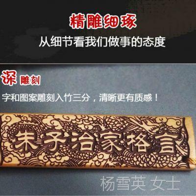 厂家直销竹雕刻度戒尺 旅游景区热卖工艺品 创意产品炭化戒尺批发
