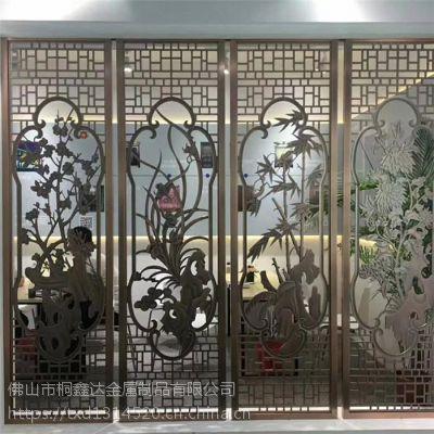 佛山桐鑫达专业生产不锈钢屏风,支持定制