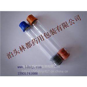 河北林都供应3毫升卡式注射剂玻璃瓶