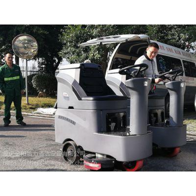驾驶室洗地机使用说明书/高美洗地机GM-MINI