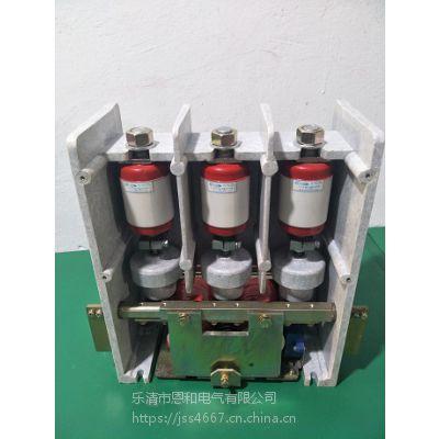 高压真空接触器JCZ5-3.6/160 交流真空接触器