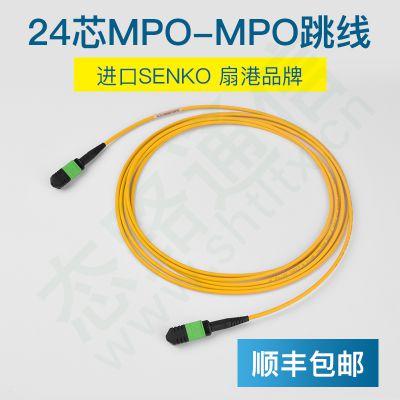 24芯MPO-MPO单模G657ASM进口MPO预端接主干光缆TL24MPOGFSM3LA