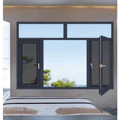 深圳厂家直销75系列窗纱一体断桥铝平开窗