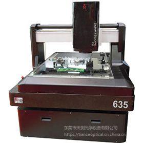 租售 OGP影像测量仪ZIP 635