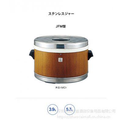 日本老虎牌TIGER JFM-3900 保温饭煲 TIGER JFM-5700