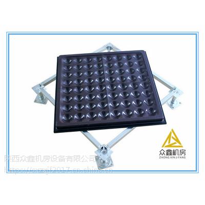渭南全钢防静电地板的施工方法,众鑫机房HPL防静电地板生产厂家