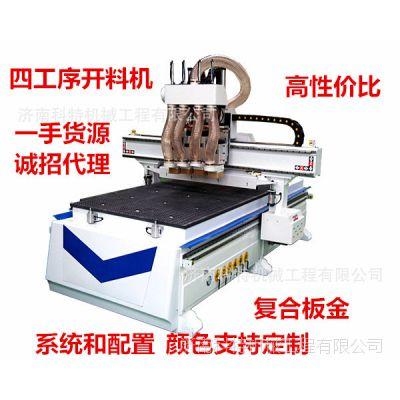 板式家具开料设备 衣柜家具定制设备 全屋定制家具生产设备