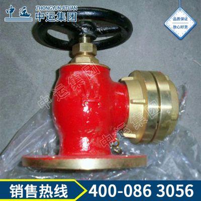 厂家直销消火栓,地上式消火栓 地上栓 室外消火栓 室外消防栓