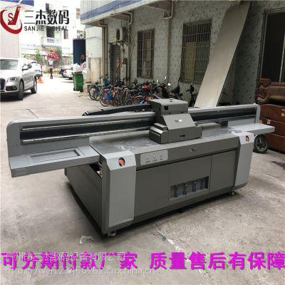 赤峰广告亚克力灯箱uv数码打印机
