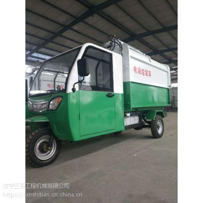 3方/4小型电动垃圾车/城镇专用电动挂桶式三轮垃圾车