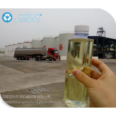 亚科直售环保型炼油设备 废轮胎炼油设备 操作简单出油率高