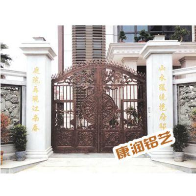 泰安铝艺大门-铜门价格-铝艺大门厂家