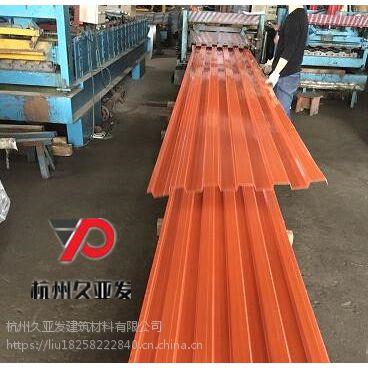供应全国HV125型彩钢板,铝镁锰板,750型横铺墙面板 镀铝锌墙面板