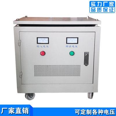 陕西SG-50KVA干式变压器电压380V变220V 进口设备专用