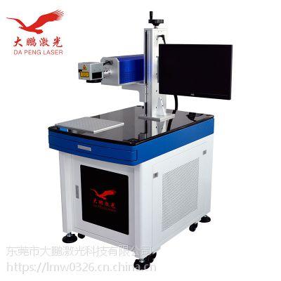 木刻相框照片激光打印 木头挂件私人订制大鹏激光打标机厂家现货供应